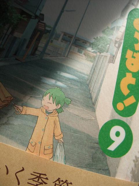 2009_11_27_yotsubato