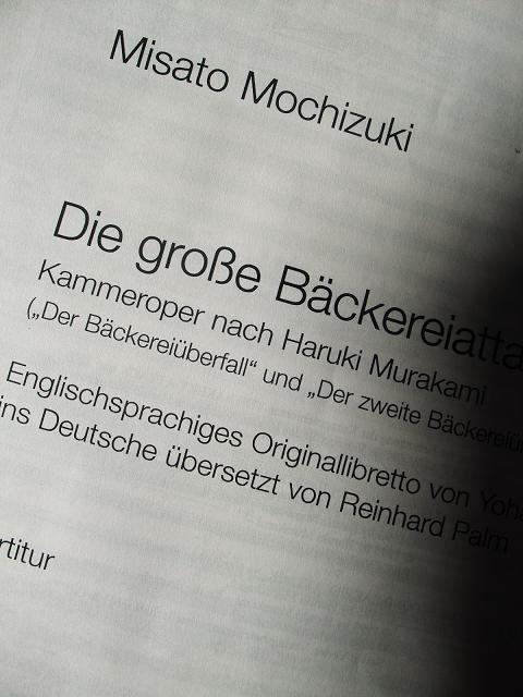 2009_12_08_die_gosse_baeckereiattac