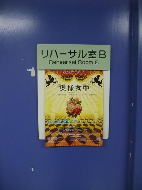 2010_09_25_tokyobunkakaikan_rehroom
