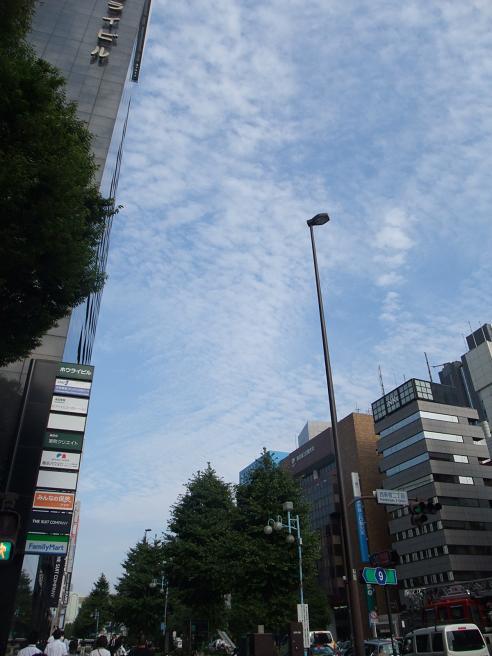 2010_09_29_autumn_sky