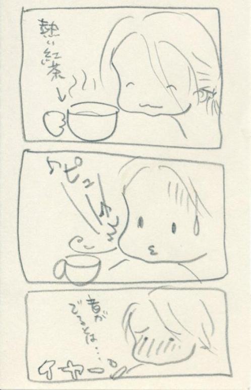 2012_05_26_this_mornings_tatan